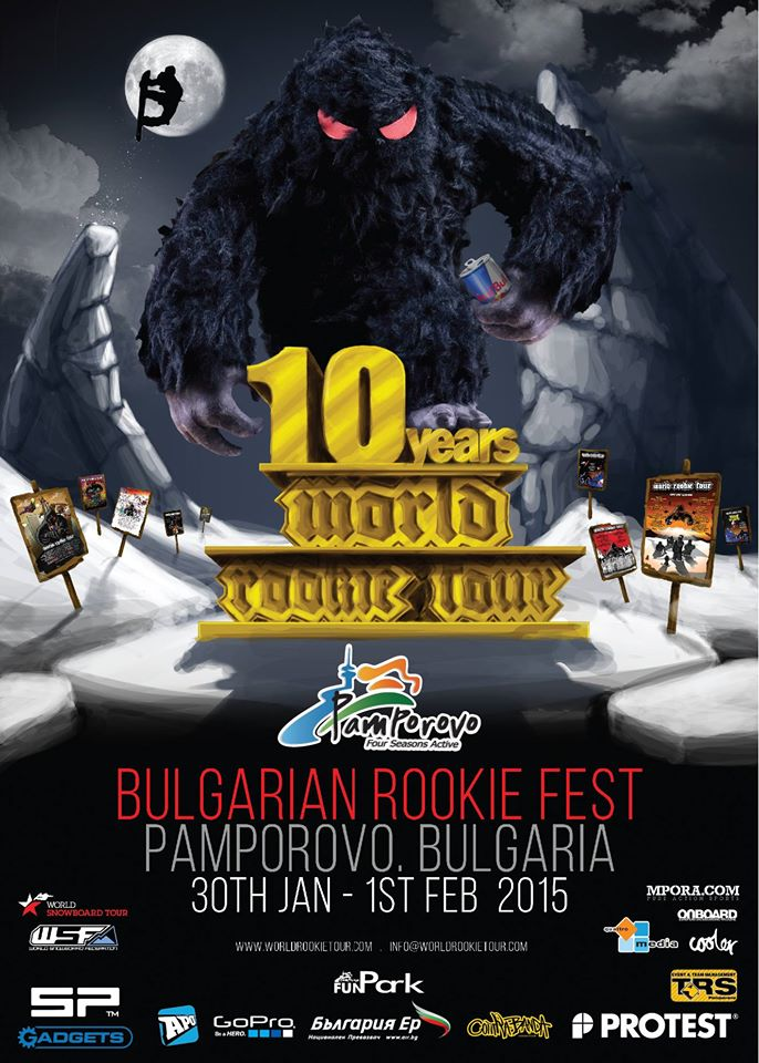 World Rookie Tour - 30.01 в Пампорово
