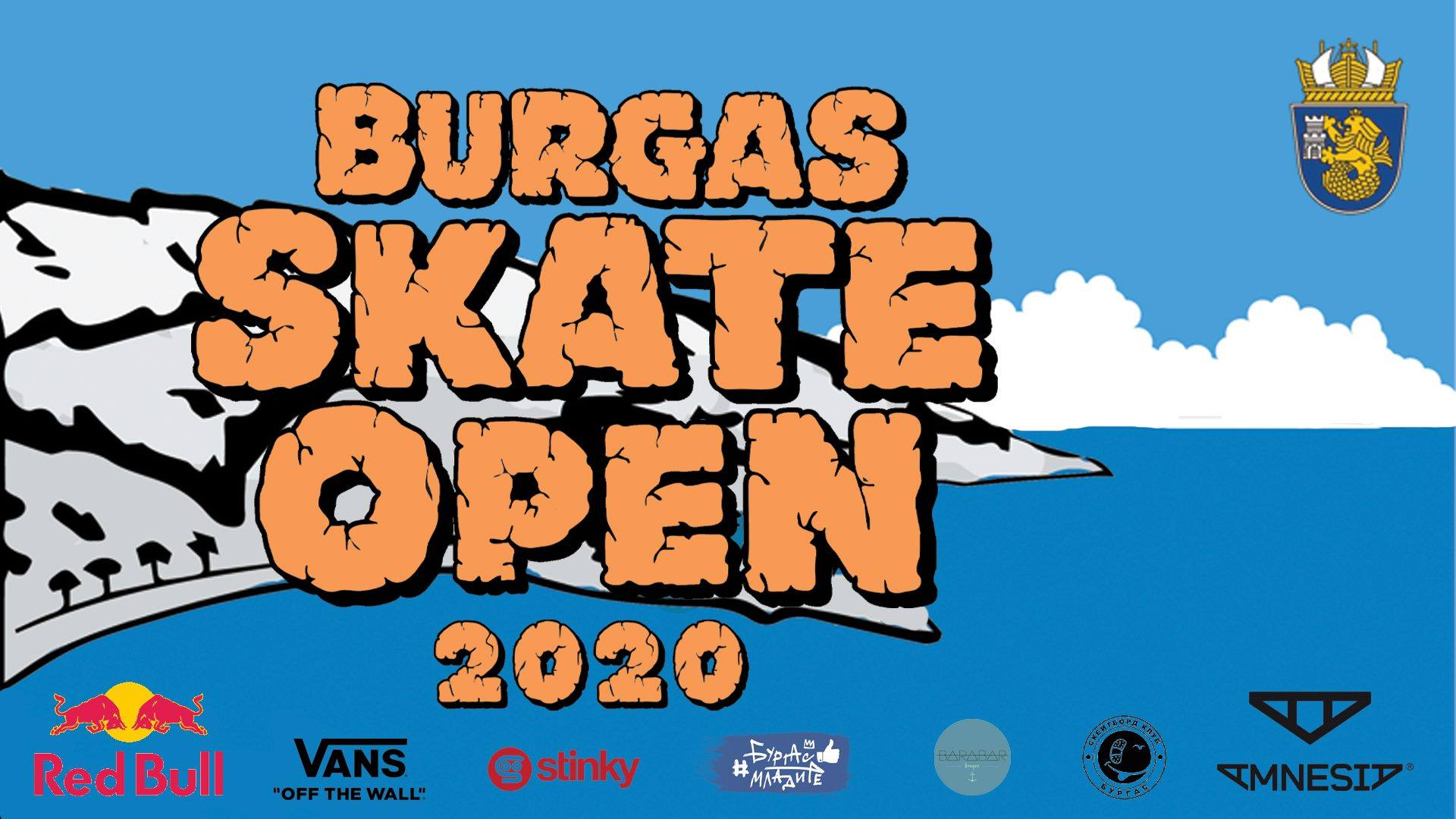 Burgas Skate Open 2020 се задава