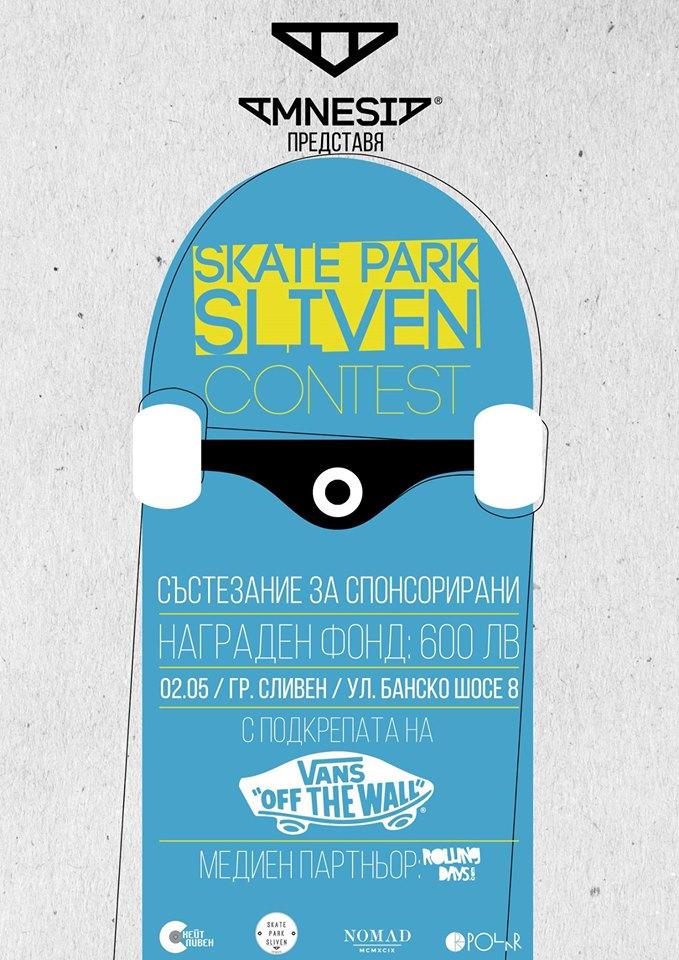 Sliven Skate Park Contest