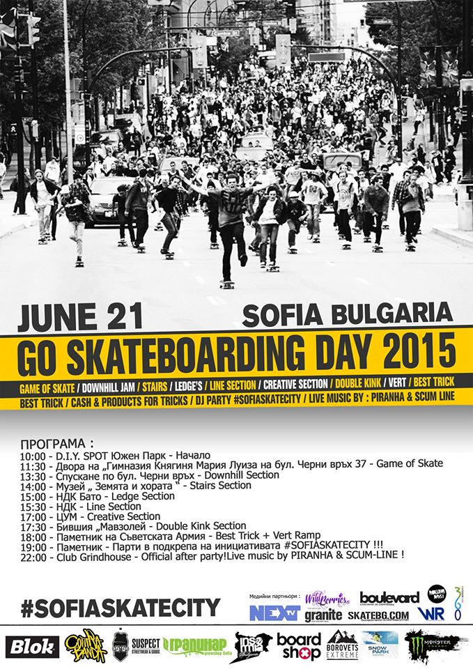 Go Skateboarding Day - София!