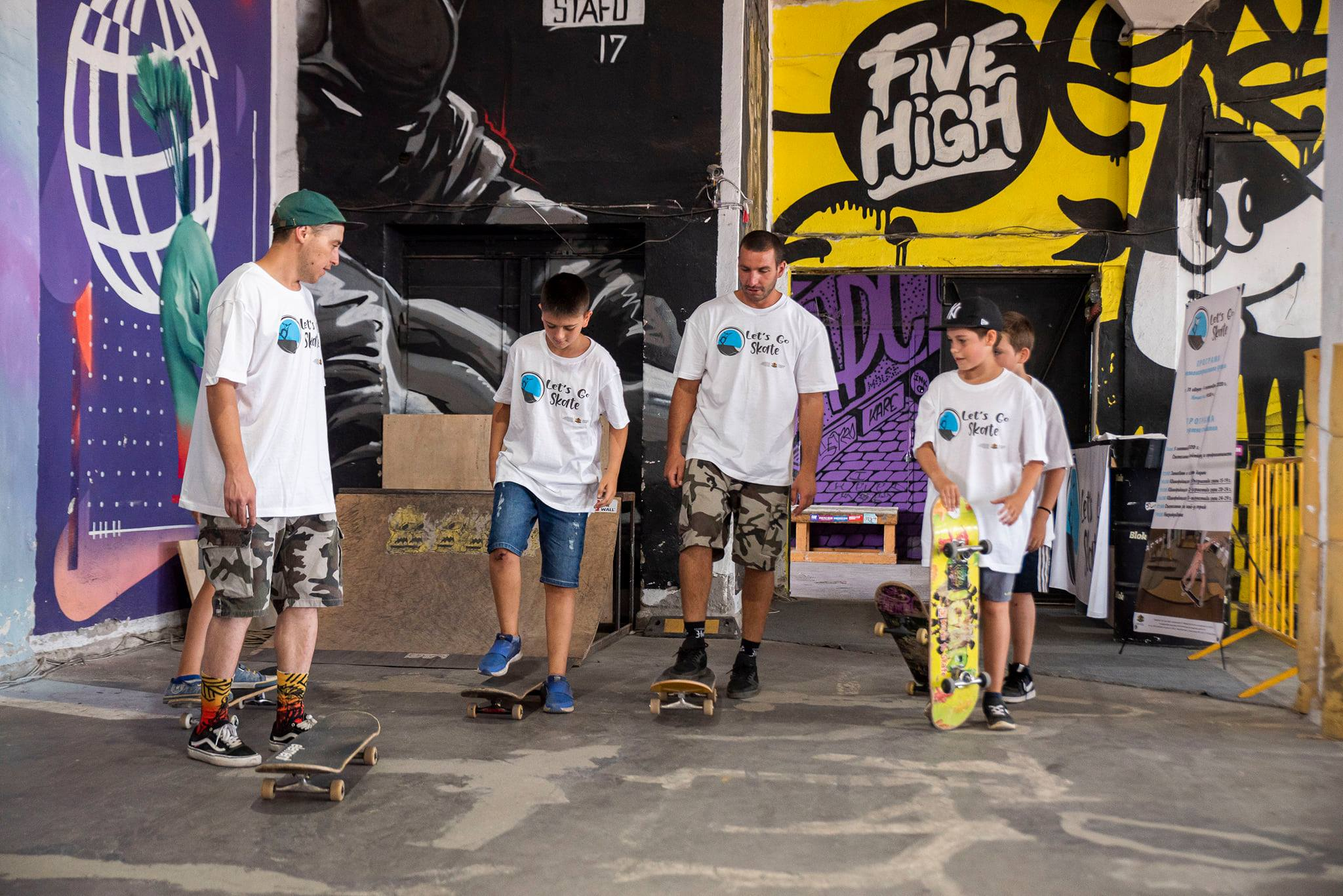 Видео от Five High Skate Open 2020