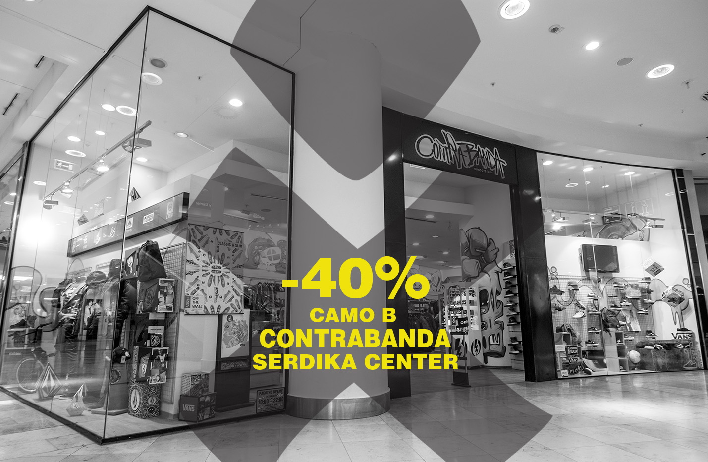 -40% в Contrabanda (Serdika Center)