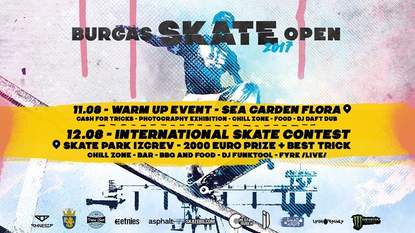 Burgas Skate Open 2017 наближава