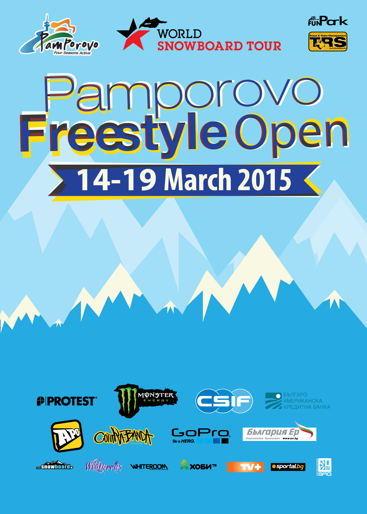 Pamporovo Freestyle Open 2015