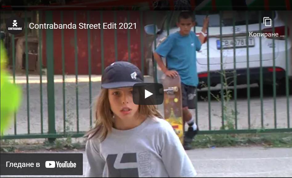 Contrabanda Street Edit 2021
