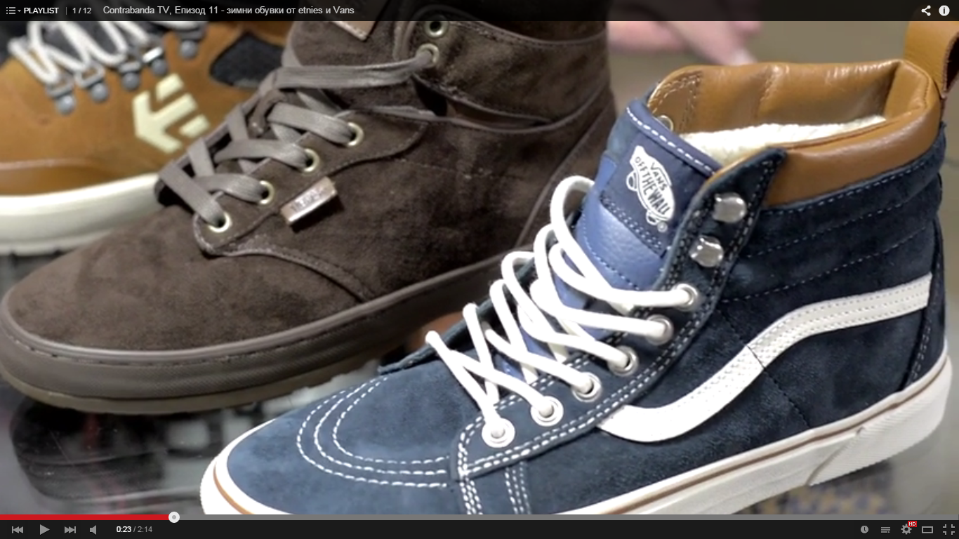 Contrabanda TV, Епизод 11 - зимни обувки от etnies и Vans